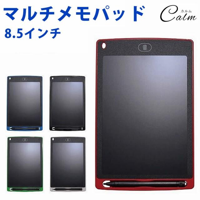 電子メモパッド 8.5インチ 電子メモ帳 LCD ノート...