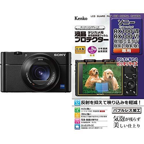 ソニー SONY コンパクトデジタルカメラ サイバー...