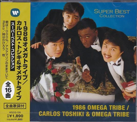 1986オメガトライブ カルロス・トシキ&オメガト...