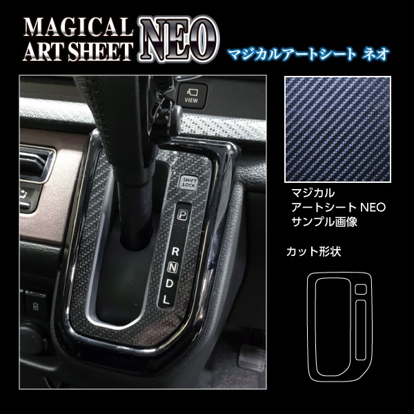 【13日はポイント10%】ハセプロ アートシートNEO...
