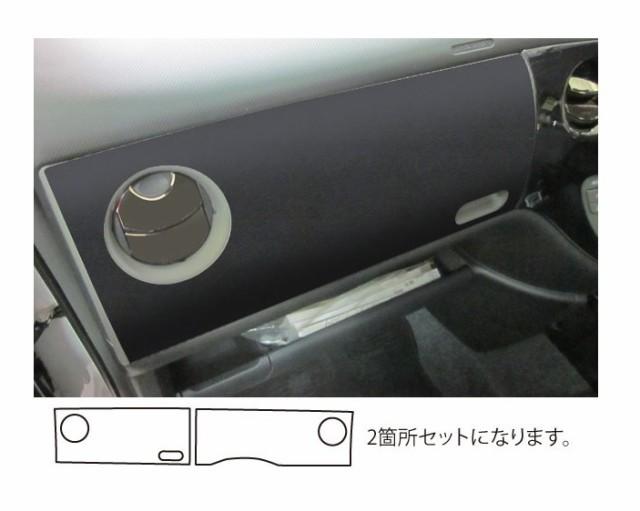 【23日はポイント10%】ハセプロ バックスキンル...
