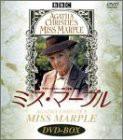 ミス・マープル DVD-BOX(中古品)