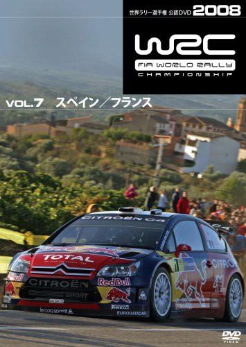WRC 世界ラリー選手権2008 VOL.7 スペイン/フラン...