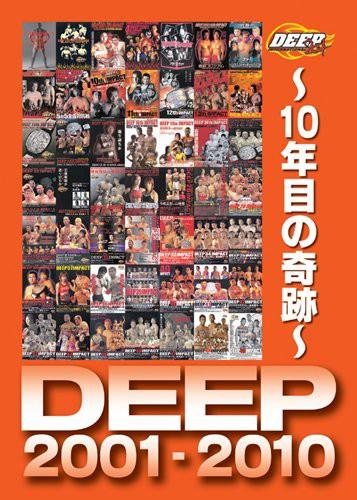 DEEP 2001-2010~10年目の奇跡~ [DVD](中古品)
