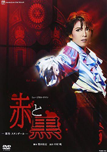 『赤と黒』 [DVD](中古品)