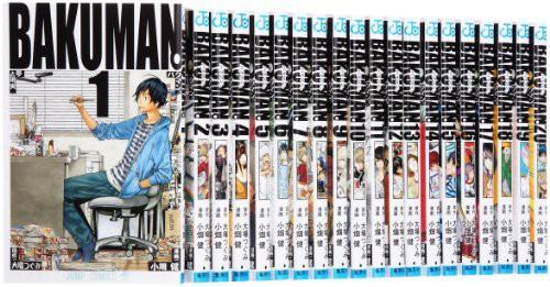 バクマン。 コミック 全20巻完結セット (ジャンプ...