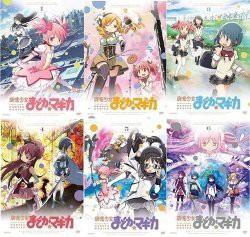 魔法少女まどか☆マギカ 全6巻セット [マーケット...