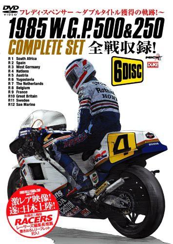 1985 W.G.P.500cc & 250cc コンプリートセット フ...