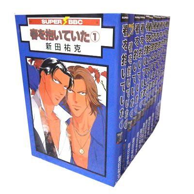 春を抱いていた コミック 1-14巻セット (スーパー...