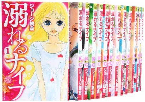 溺れるナイフ コミック 1-17巻セット (講談社コミ...