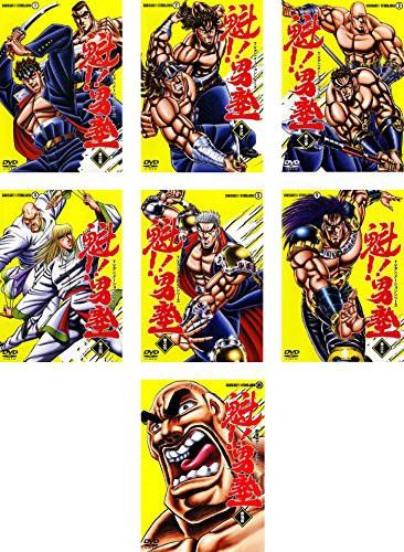 魁!!男塾 全6巻 + 劇場版 [レンタル落ち] 全7巻セ...