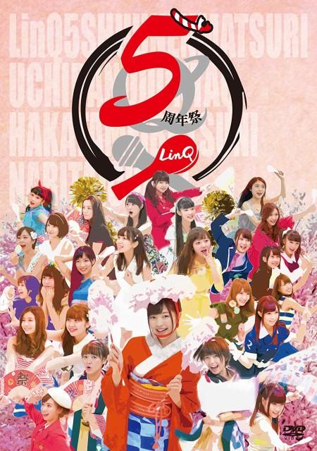 LinQ 5周年祭「うちらのどんたQ~博多名物になりた...