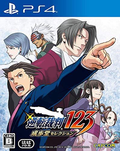 逆転裁判123 成歩堂セレクション - PS4(中古品)