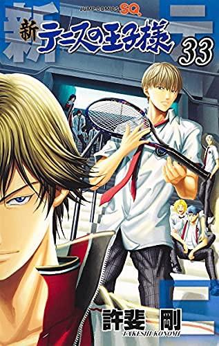 新テニスの王子様 コミック 1-32巻セット(中古品)...