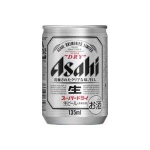 アサヒ スーパードライ 135ml×24本 1本約120...