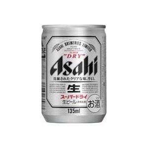 アサヒ スーパードライ 135ml×48本 1本約104...