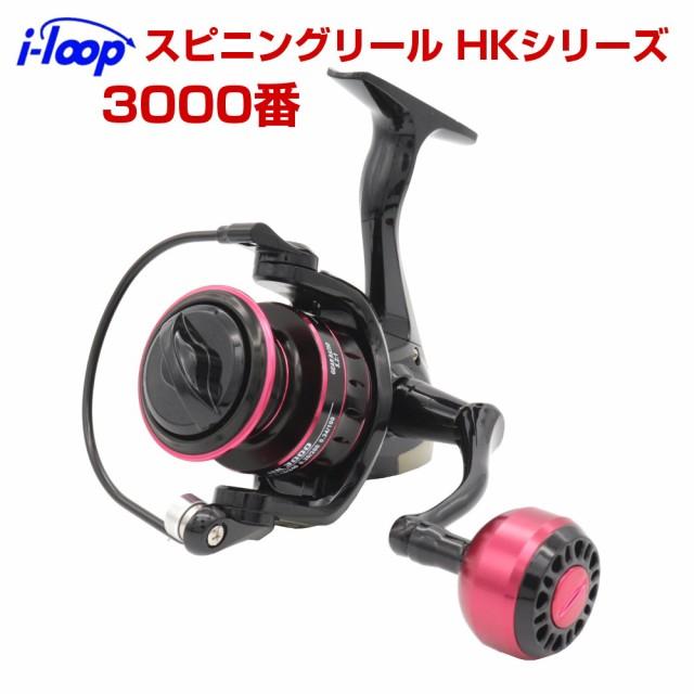 送料無料 i-loop スピニングリール 3000番 軽量 ...