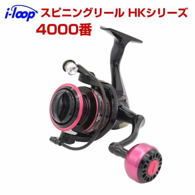送料無料 i-loop スピニングリール 4000番 軽量 ...
