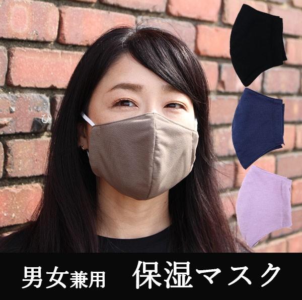 夏マスク 日本製 接触冷感&UVカット効果 夏 梅雨...