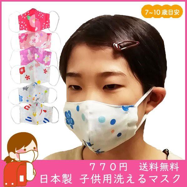 マスク 夏用 子供 ダブルガーゼ 立体 マスク キッ...