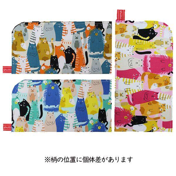 日本製 送料無料 猫いっぱいのマスクケース 衛生...