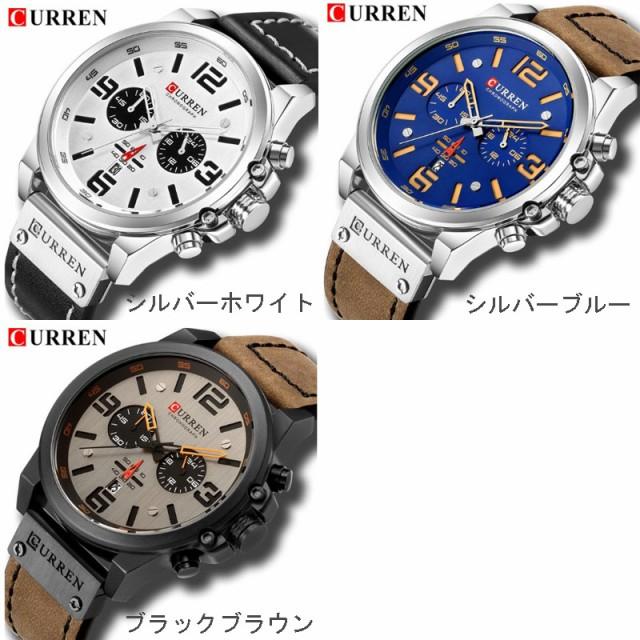 CURREN 3気圧防水 メンズ 腕時計 多機能 本革 ベ...