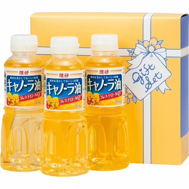 理研キャノーラ油セット   B6044-577