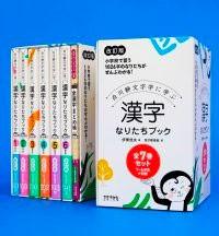 【送料無料】 白川静文字学に学ぶ 漢字なりたち...