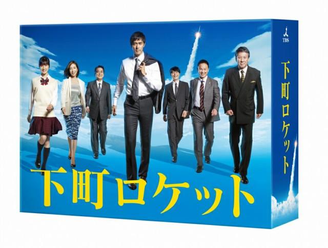 【送料無料】 下町ロケット -ディレクターズカッ...