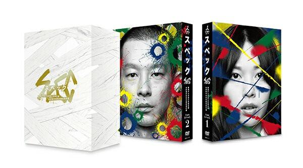 【送料無料】 SPEC 全本編DVD-BOX