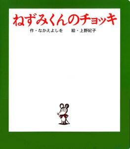 【送料無料】 ポプラ社のよみきかせ大型絵本 (大...