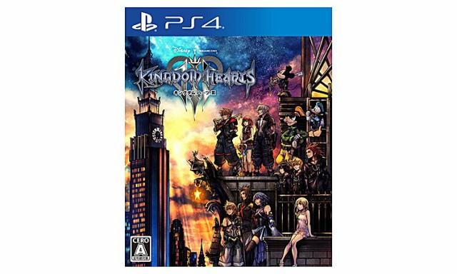 【送料無料】 PlayStation 4用ソフト キングダム ...