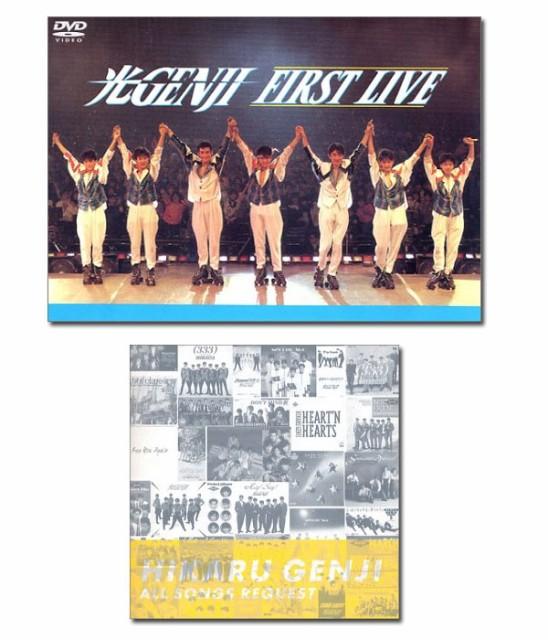 【送料無料】 光GENJI All Songs Request CD2枚組...