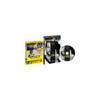 【送料無料】 世界にひとつのプレイブック Blu-r...
