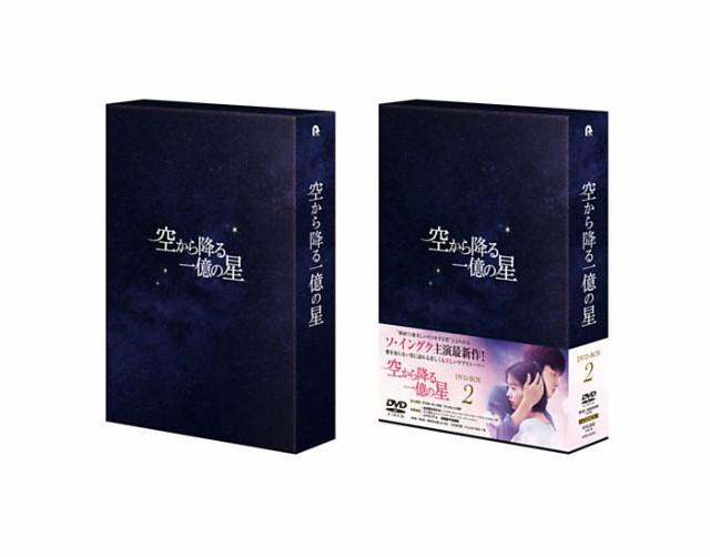 【送料無料】 空から降る一億の星<韓国版> DVD...