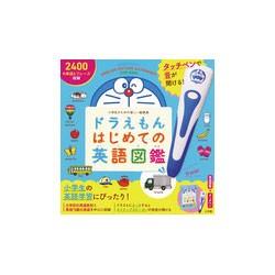 【送料無料】 小学館 タッチペンで音が聞ける! ...