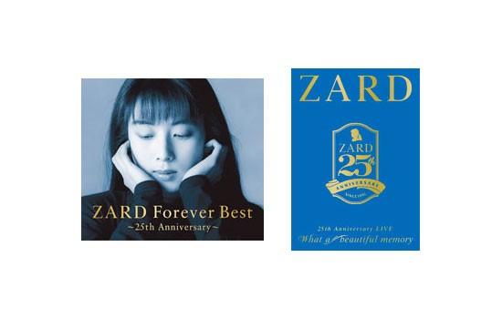 【送料無料】 ZARD / BESTアルバム + LIVE DVD セ...