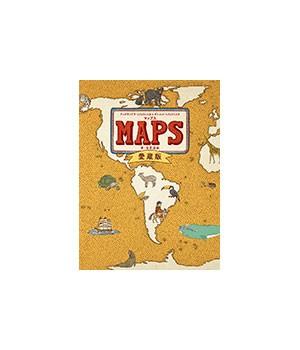 【送料無料】 MAPS マップス 愛蔵版