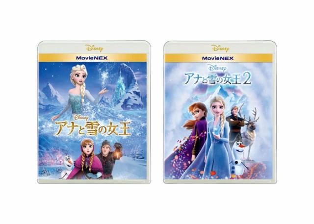 【送料無料】 アナと雪の女王 1&2 MovieNEX セッ...