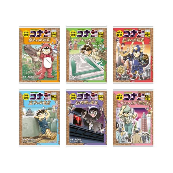 【送料無料】 日本史探偵コナン・シーズン2 (全6...