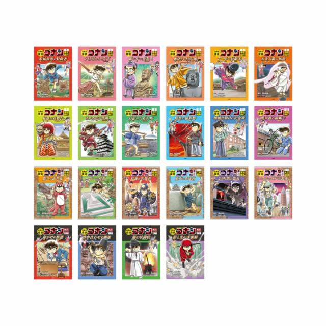 【送料無料】 日本史探偵コナン・シーズン1&2+ア...