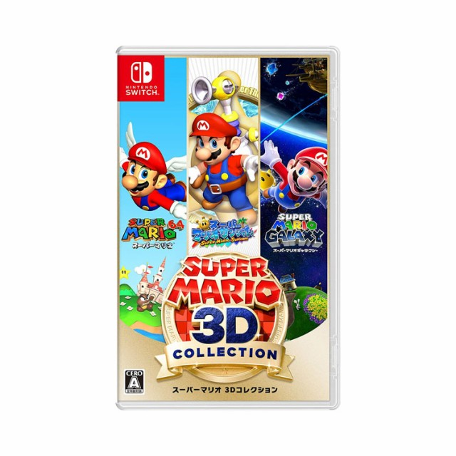 【送料無料】 Nintendo Switch スーパーマリオ 3...