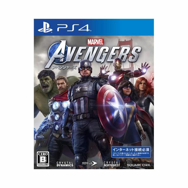【送料無料】 PS4 Marvel's Avengers (アベンジ...