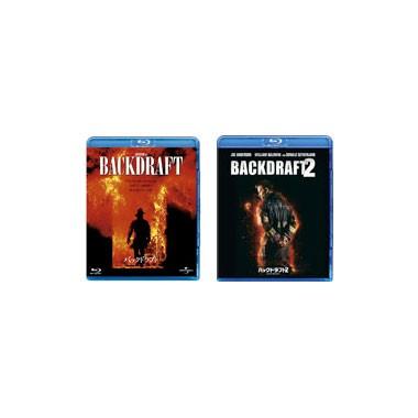 【送料無料】 バックドラフト 1&2 Blu-ray セット...