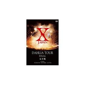【送料無料】 X JAPAN DAHLIA TOUR FINAL 完全版...
