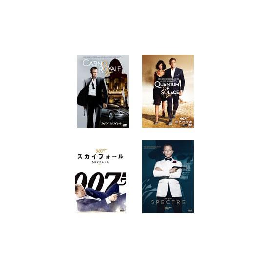 【送料無料】 007/ダニエル・クレイグ DVD (4タイ...