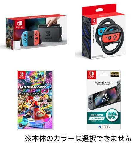 【送料無料】 任天堂 Switchセット Cバージョン ...