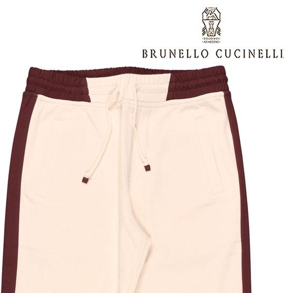 【XS】 BRUNELLO CUCINELLI ブルネロクチネリ ス...