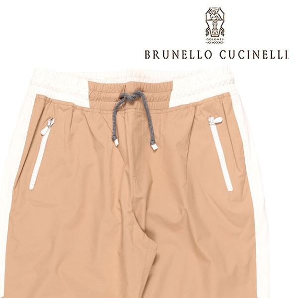 【M】 BRUNELLO CUCINELLI ブルネロクチネリ パン...