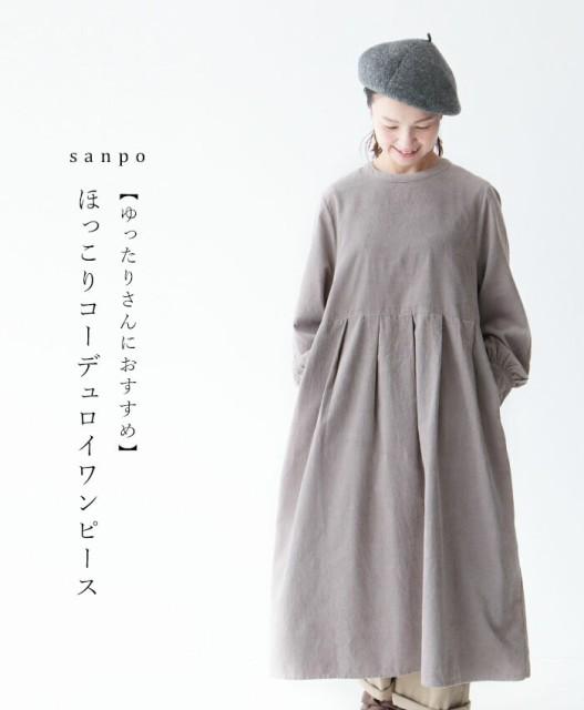 秋新作 ワンピース コーデュロイ ゆったり 楽ちん...